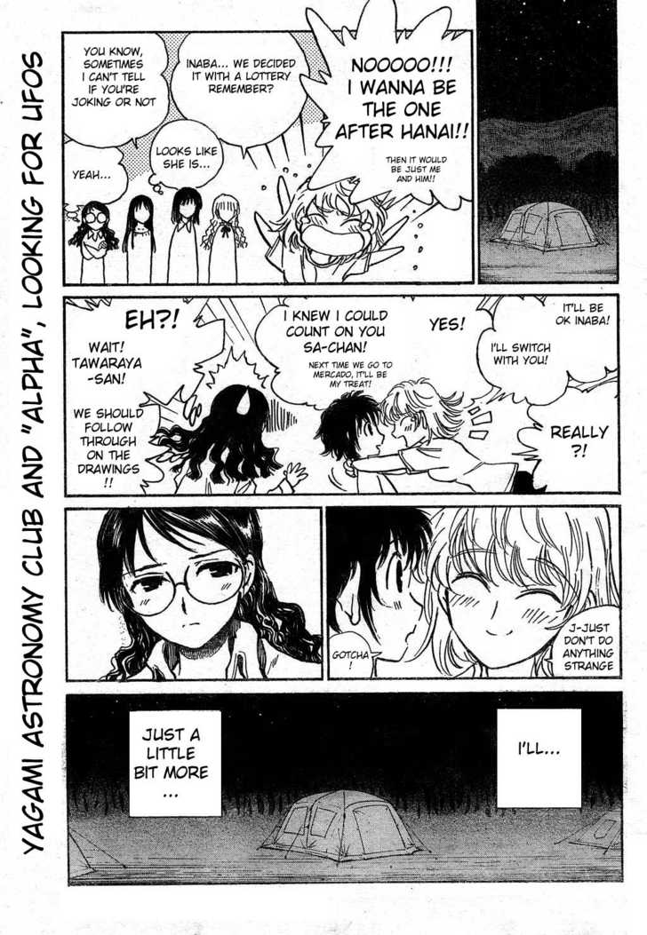 School Rumble 234 Page 2
