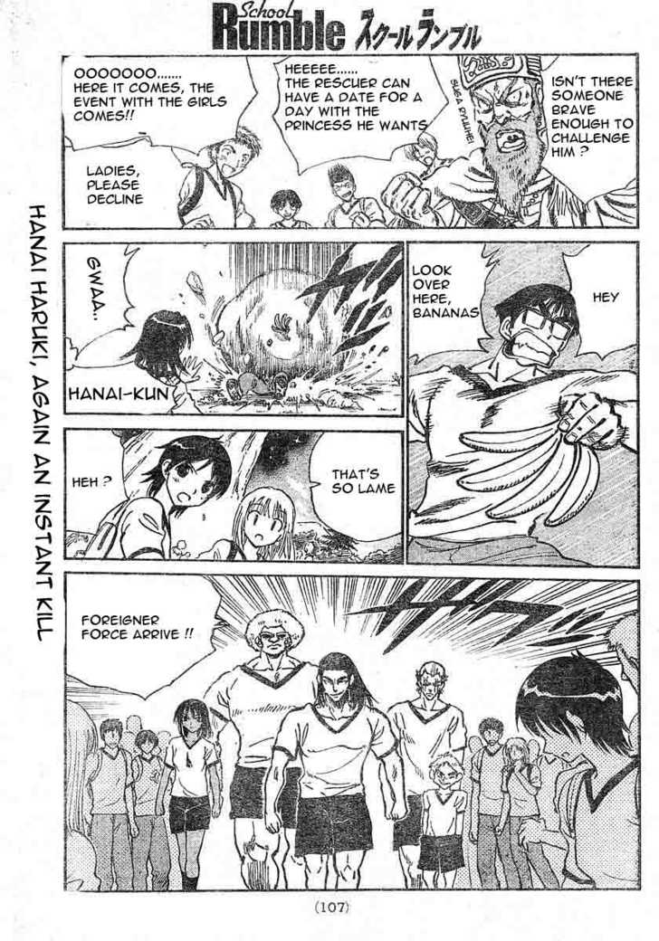 School Rumble 246 Page 2