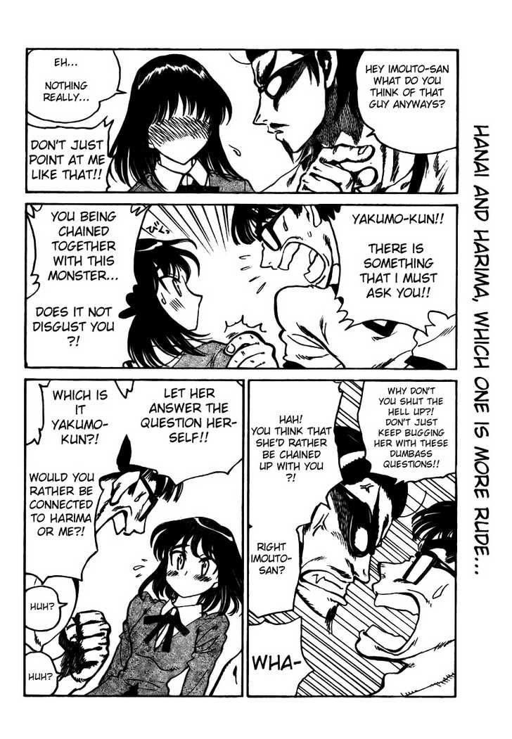 School Rumble 250 Page 2