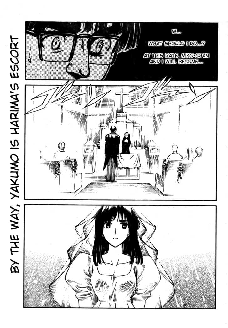 School Rumble 252 Page 2