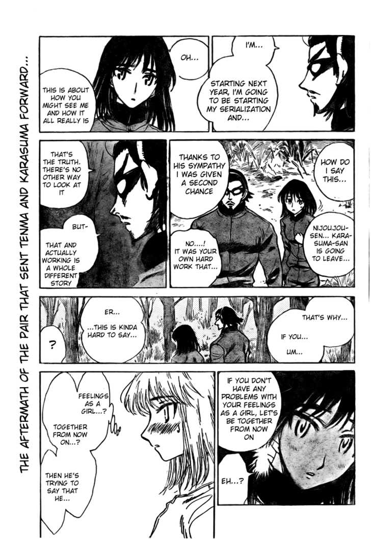 School Rumble 258 Page 2