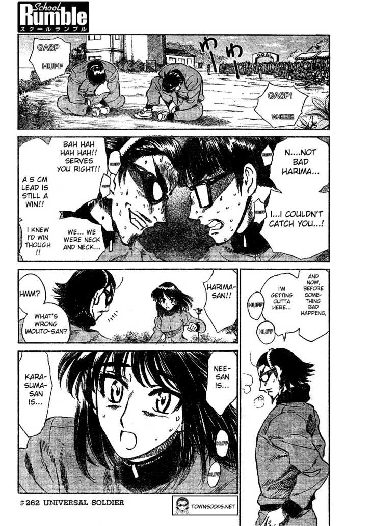 School Rumble 262 Page 1