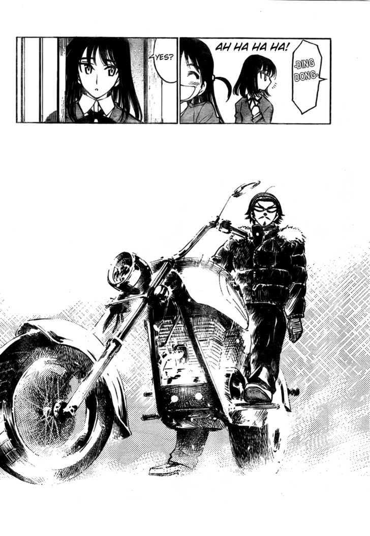 School Rumble 265 Page 3
