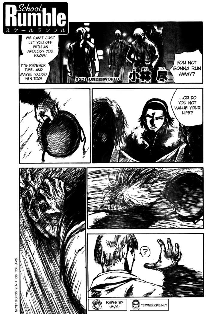 School Rumble 271 Page 1