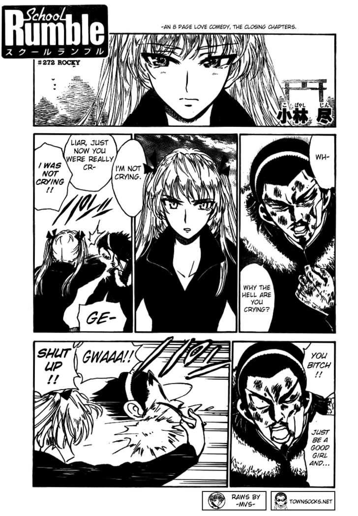 School Rumble 272 Page 1