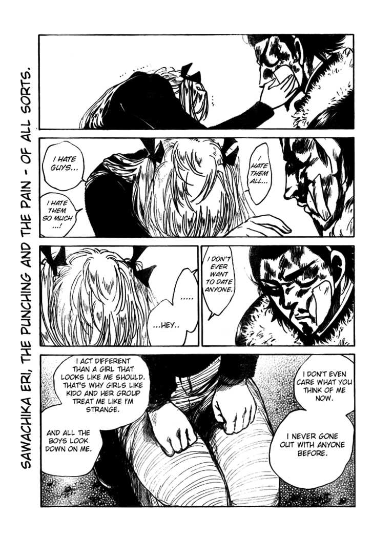 School Rumble 272 Page 3