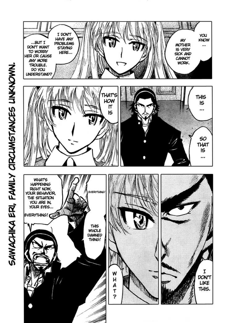 School Rumble 280 Page 2
