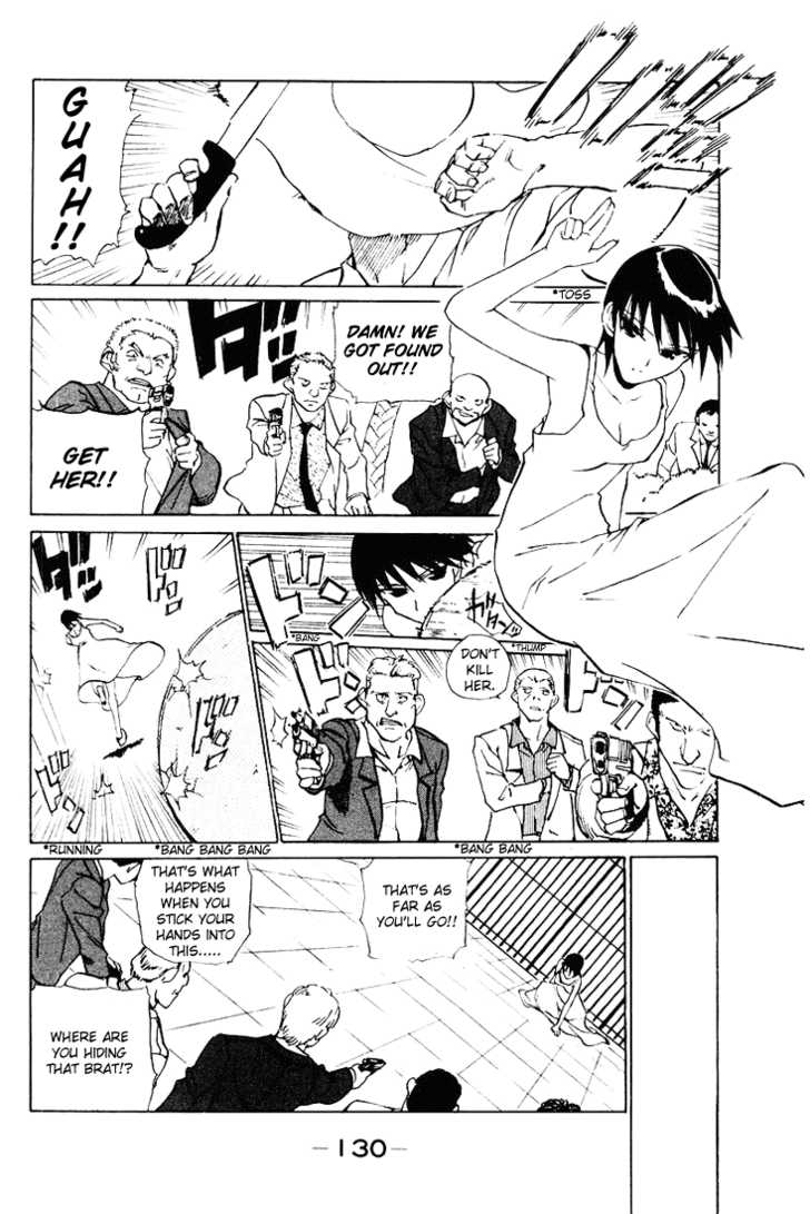 School Rumble 10 Page 2