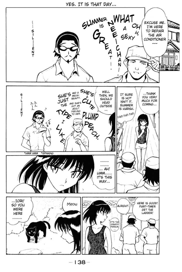 School Rumble 11 Page 2
