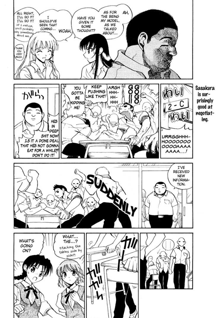 School Rumble 14 Page 2