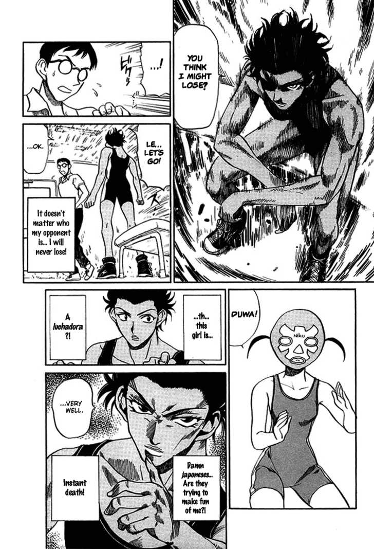 School Rumble 15 Page 3
