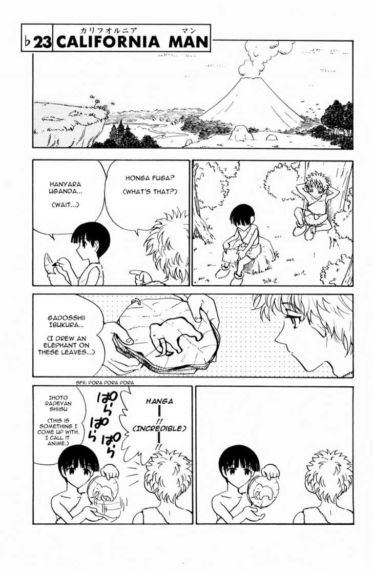 School Rumble 23 Page 2
