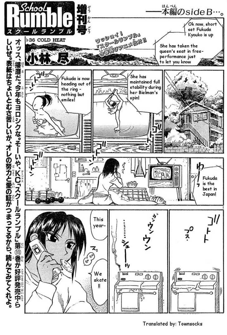 School Rumble 36 Page 1