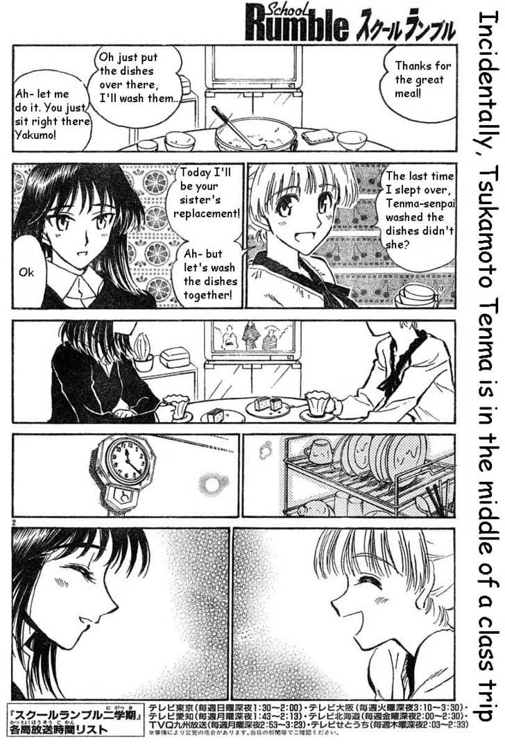 School Rumble 38 Page 2