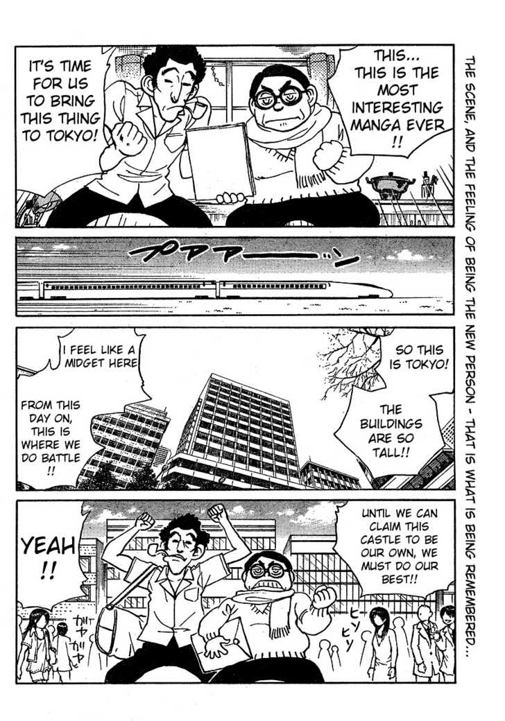 School Rumble 56 Page 2