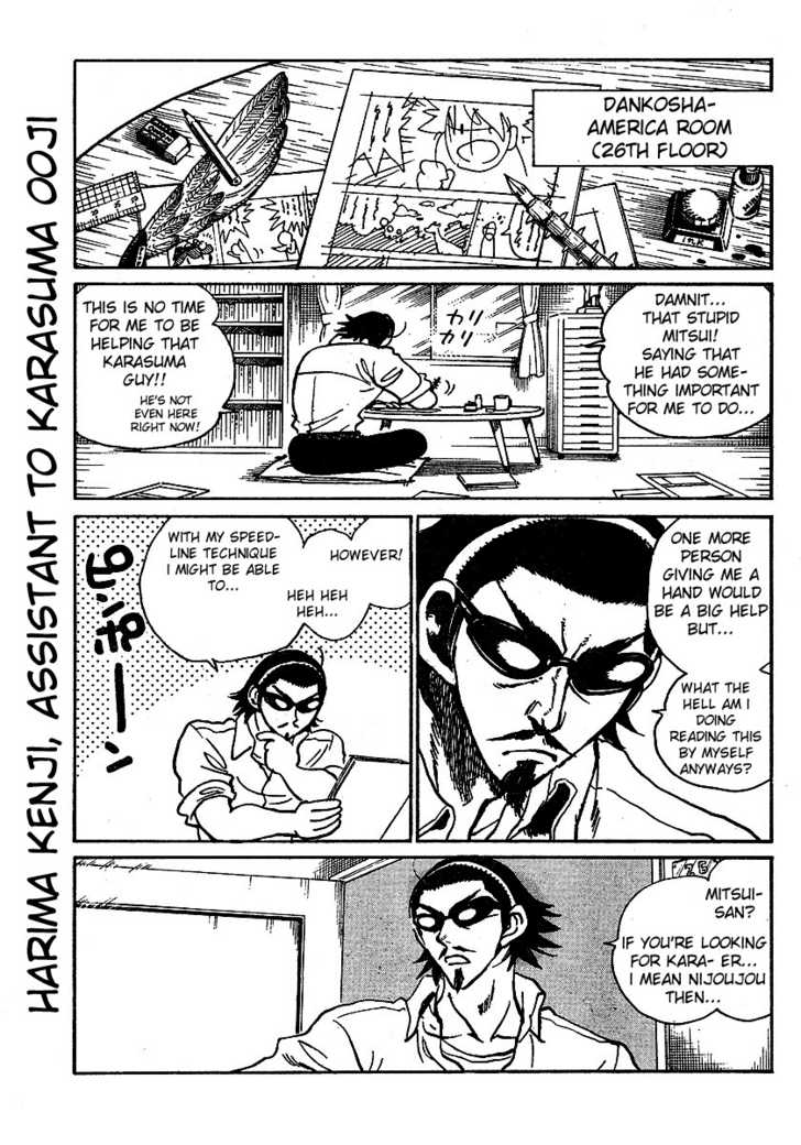 School Rumble 56 Page 3