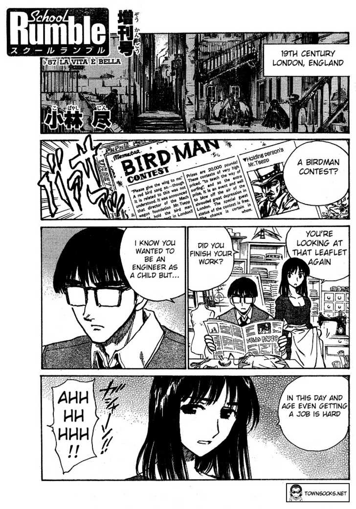 School Rumble 57 Page 1