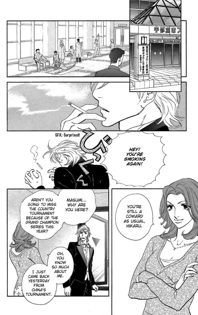 Kiss & Never Cry 6 Page 2