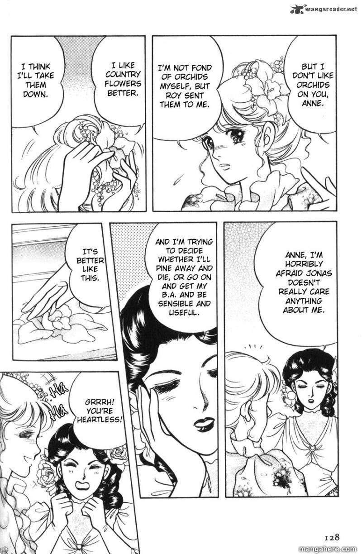 Anne no Aijou 5 Page 3