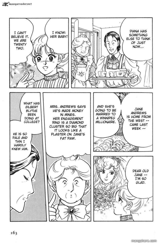 Anne no Aijou 6 Page 2