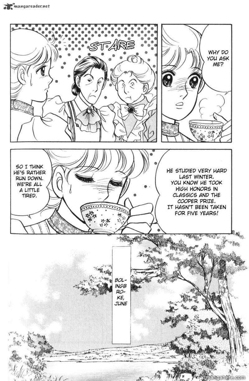 Anne no Aijou 6 Page 3