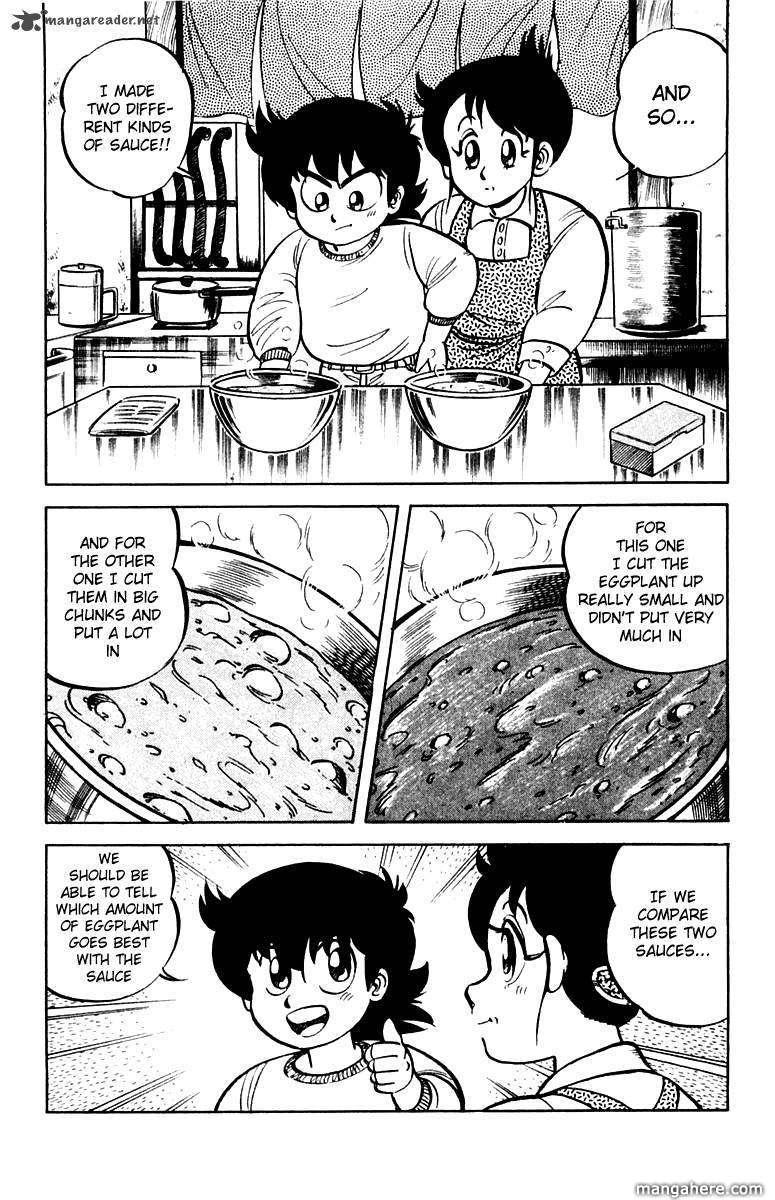 Mister Ajikko 4 Page 3