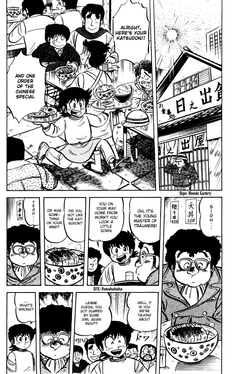 Mister Ajikko 25 Page 2
