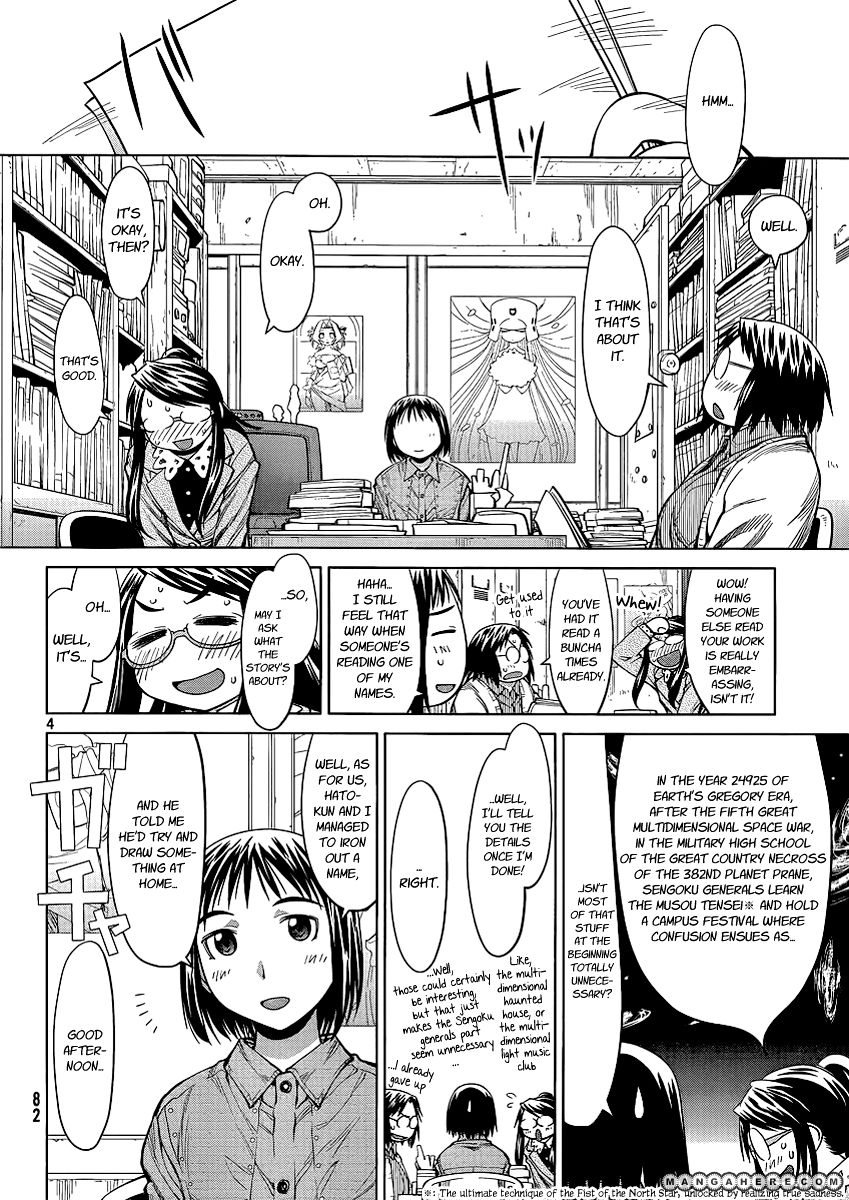 Genshiken Nidaime - The Society for the Study of Modern Visual Culture II 74 Page 4