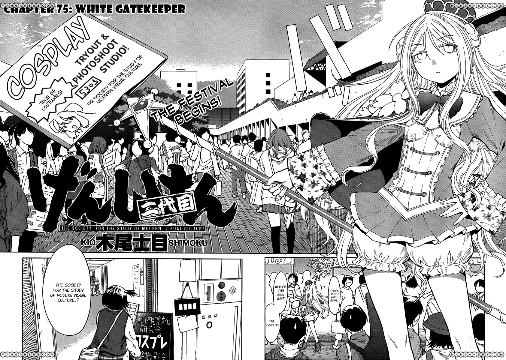 Genshiken Nidaime - The Society for the Study of Modern Visual Culture II 75 Page 2