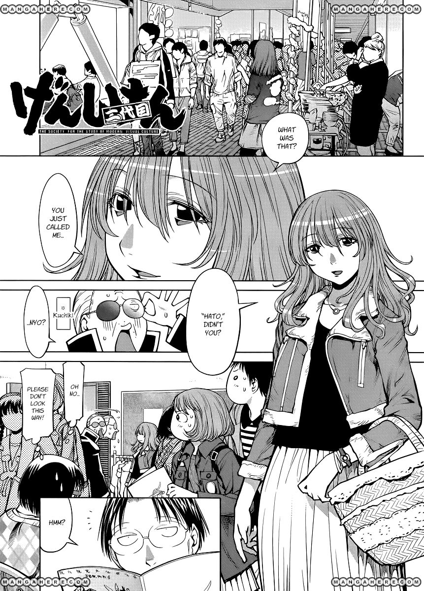 Genshiken Nidaime - The Society for the Study of Modern Visual Culture II 76 Page 1