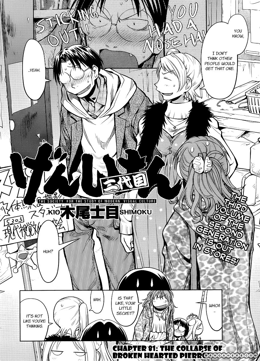 Genshiken Nidaime - The Society for the Study of Modern Visual Culture II 81 Page 2