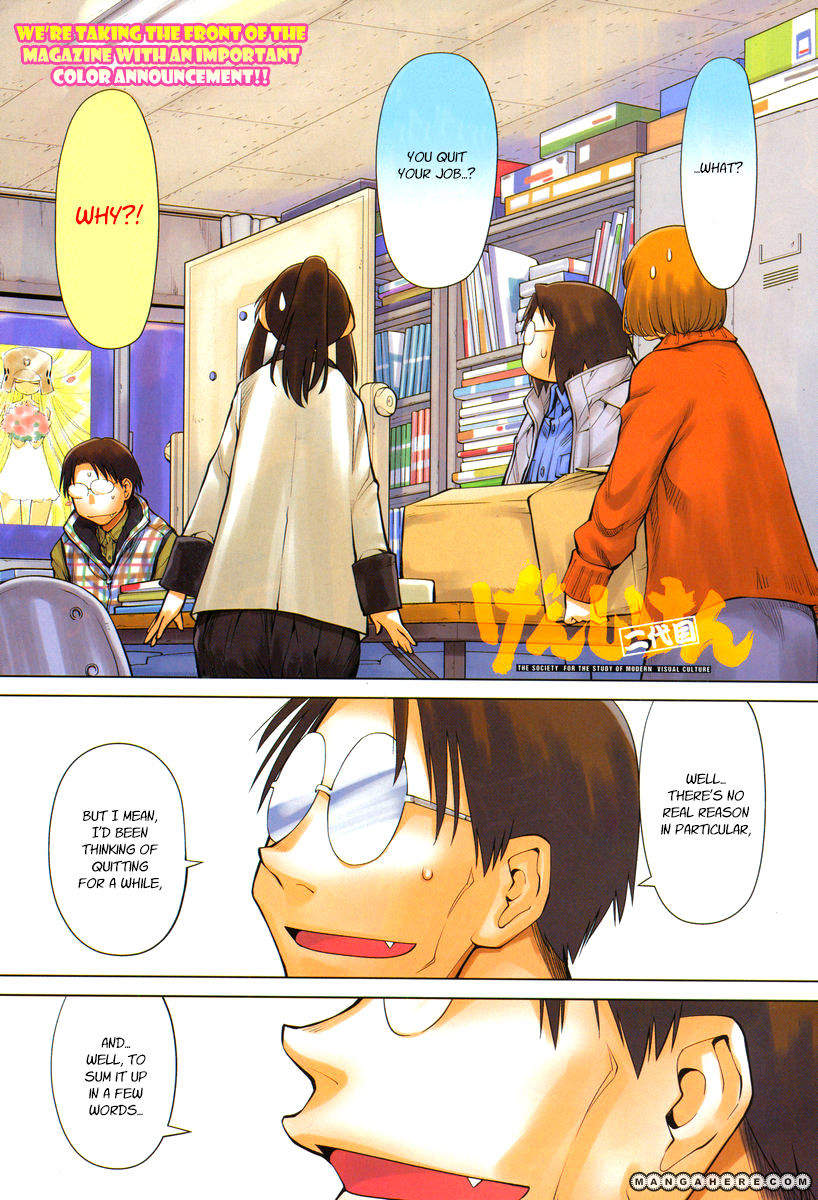 Genshiken Nidaime - The Society for the Study of Modern Visual Culture II 84 Page 1