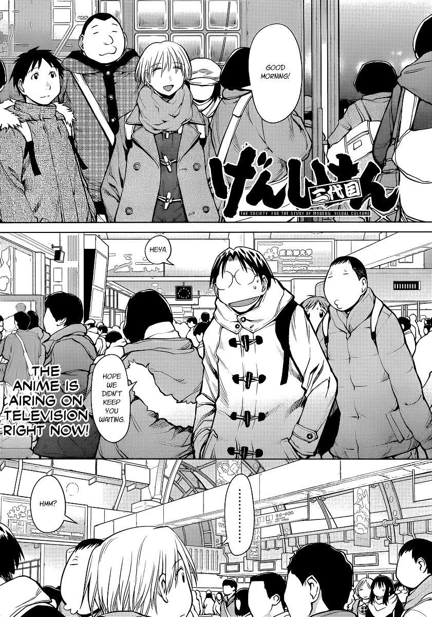 Genshiken Nidaime - The Society for the Study of Modern Visual Culture II 90 Page 1