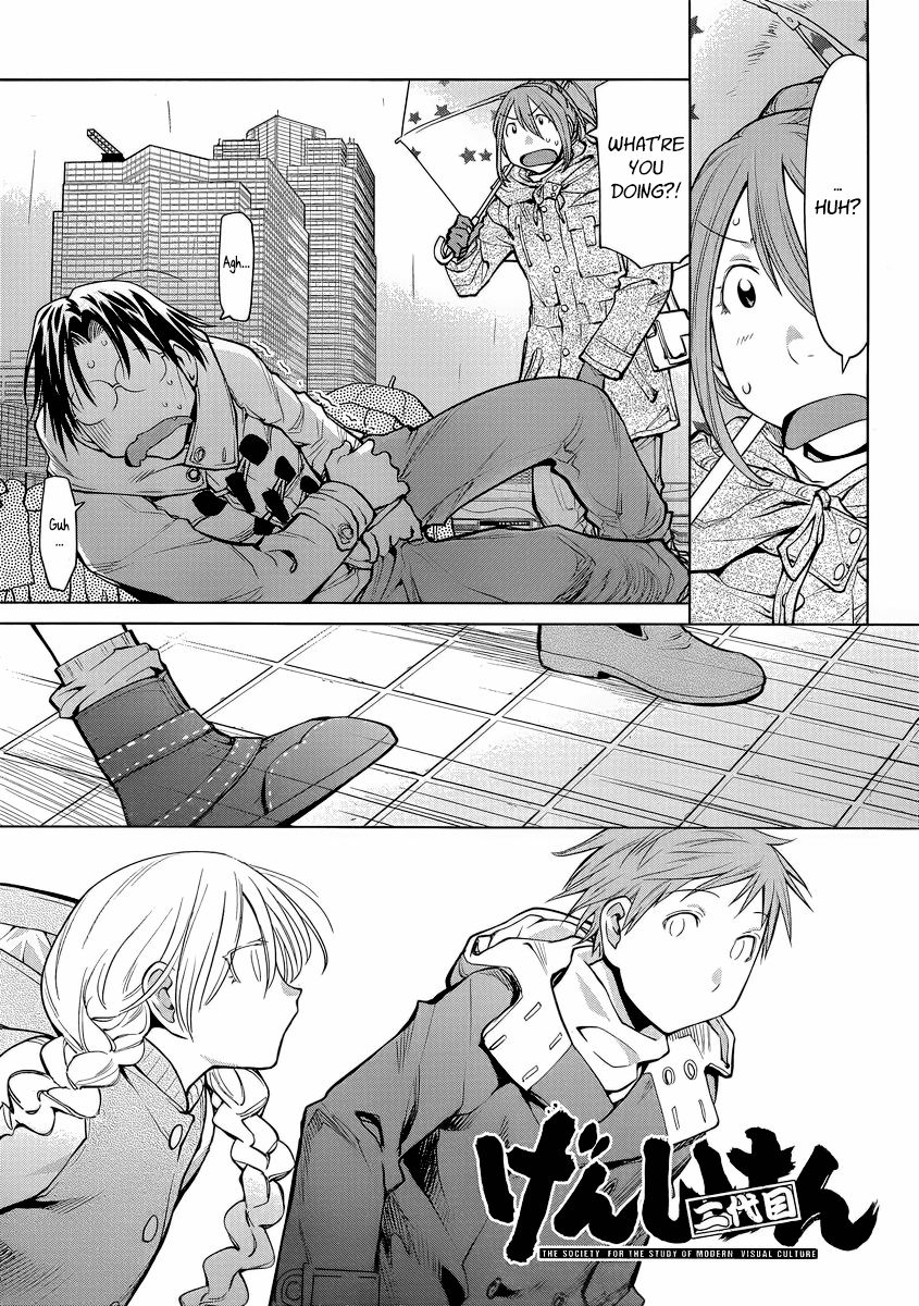 Genshiken Nidaime - The Society for the Study of Modern Visual Culture II 92 Page 1