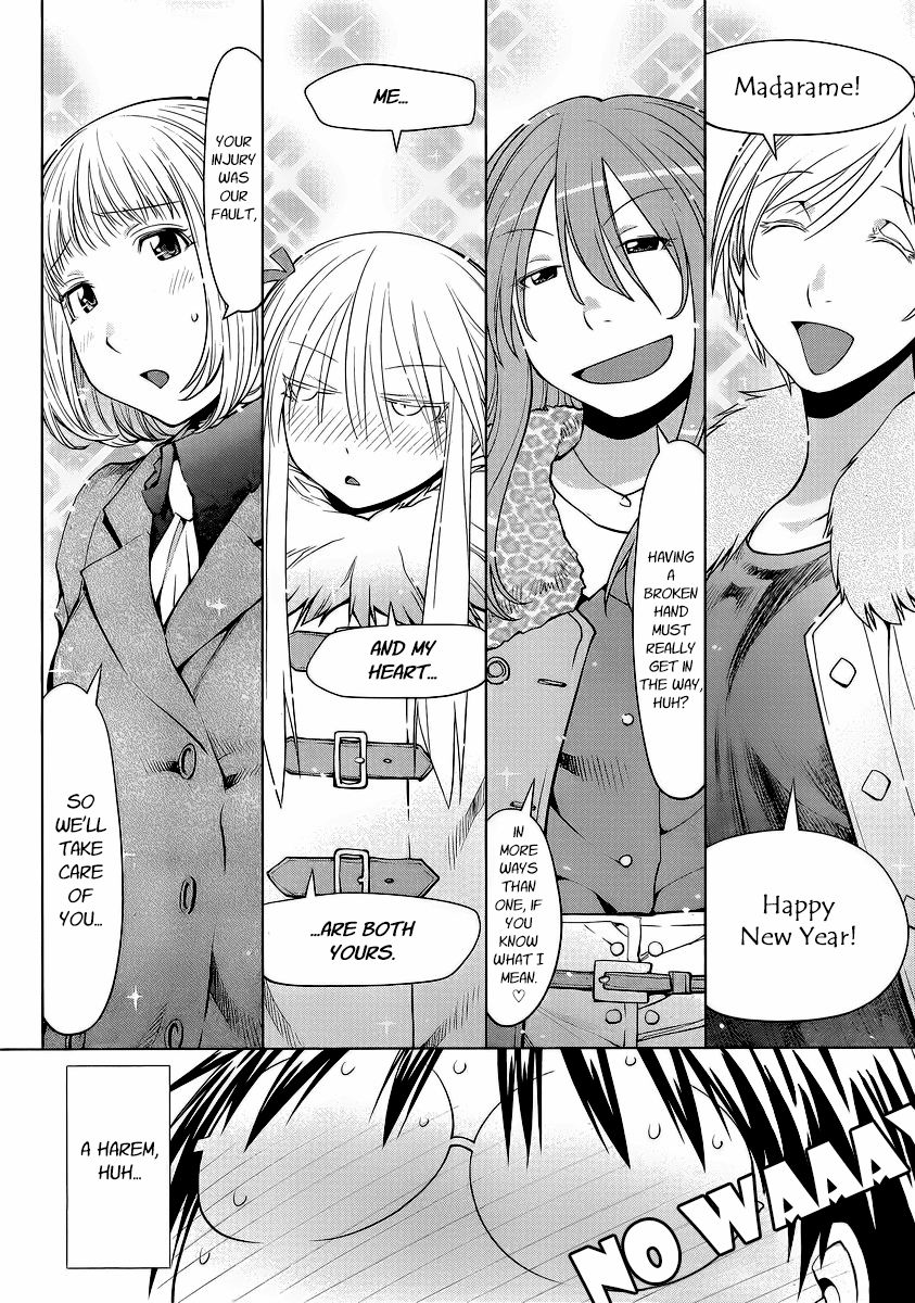 Genshiken Nidaime - The Society for the Study of Modern Visual Culture II 93 Page 2