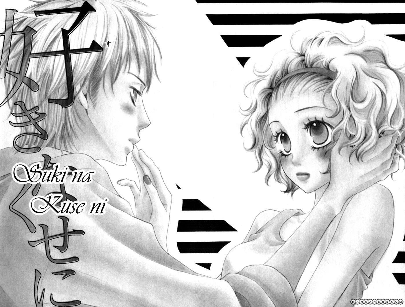 Hatsukoi No Tsuzuki 4 Page 2