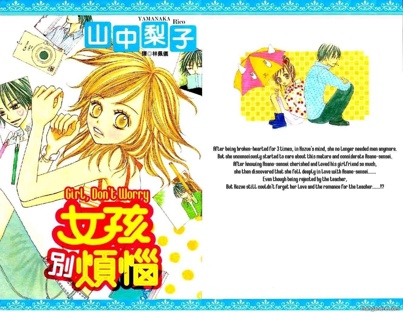 Annyui Na Kanojo 1 Page 2