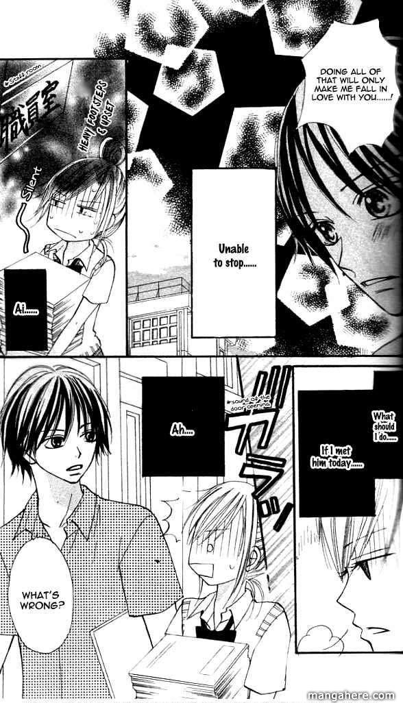 Annyui Na Kanojo 2 Page 3