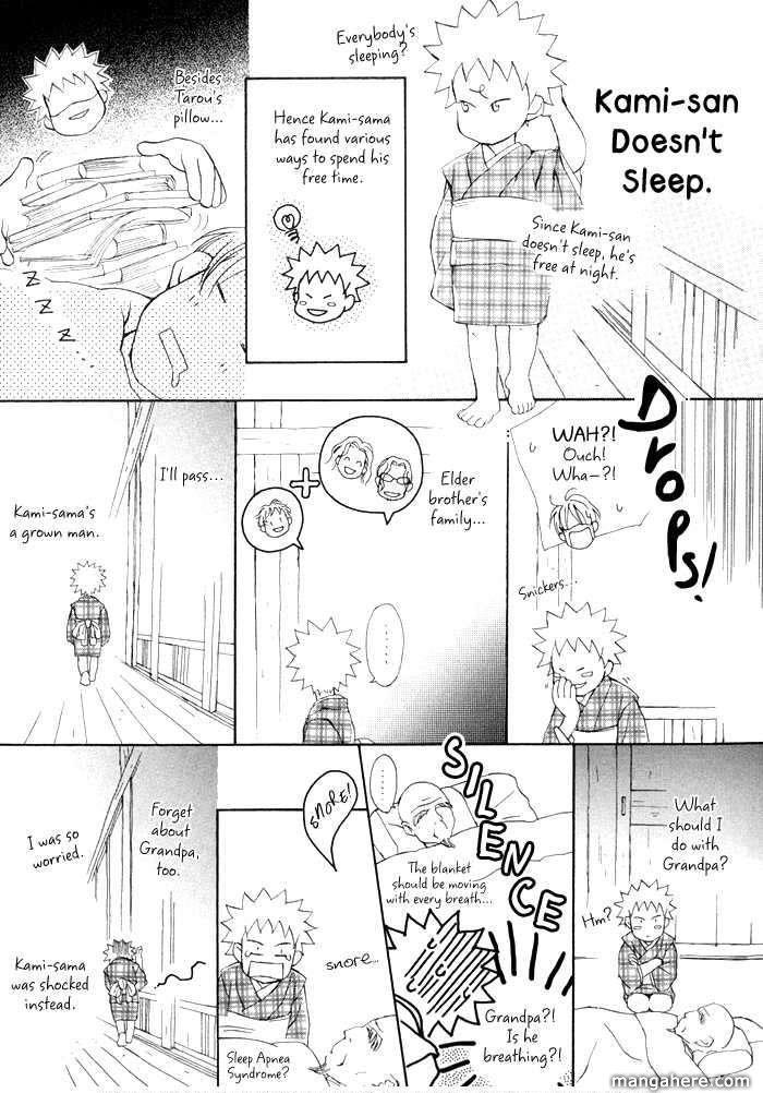 Tsumi To Bachi 1 Page 2