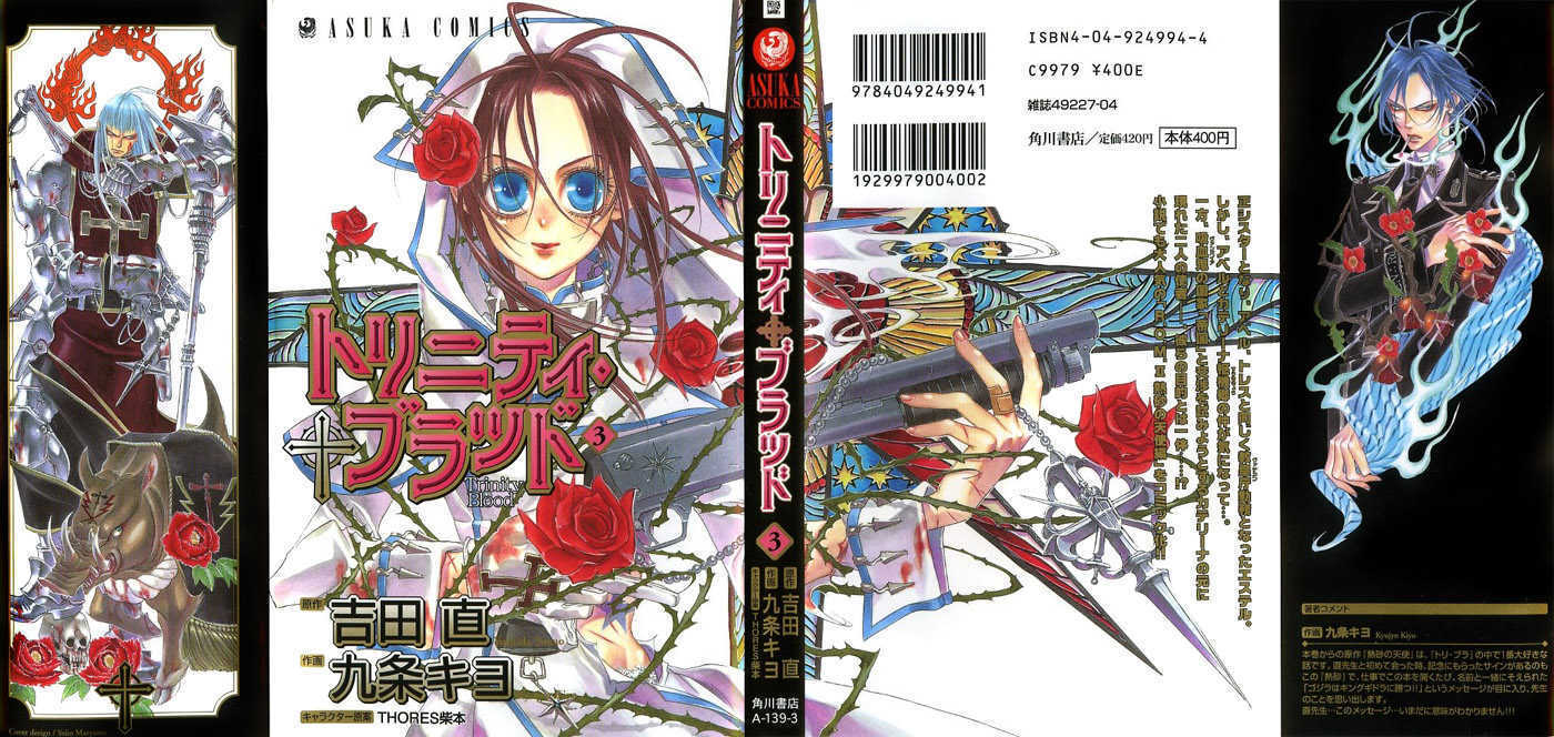 Trinity Blood 9 Page 1