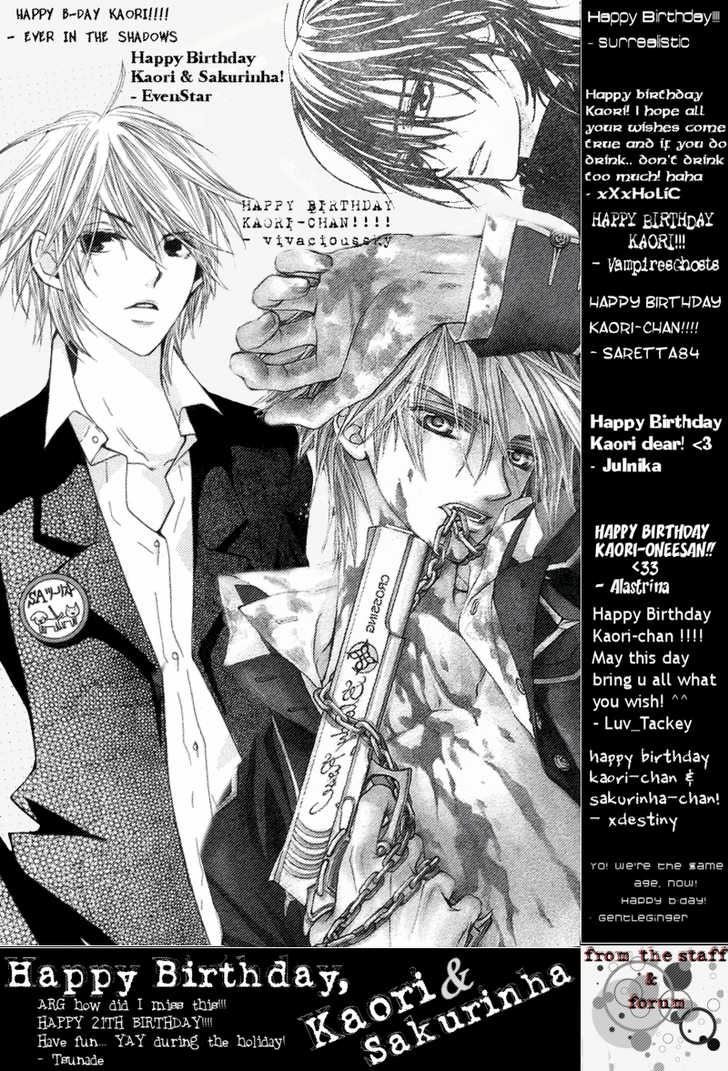 Trinity Blood 15 Page 1