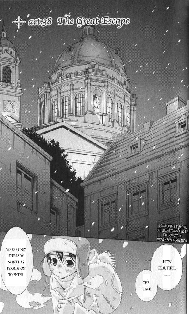 Trinity Blood 38 Page 1