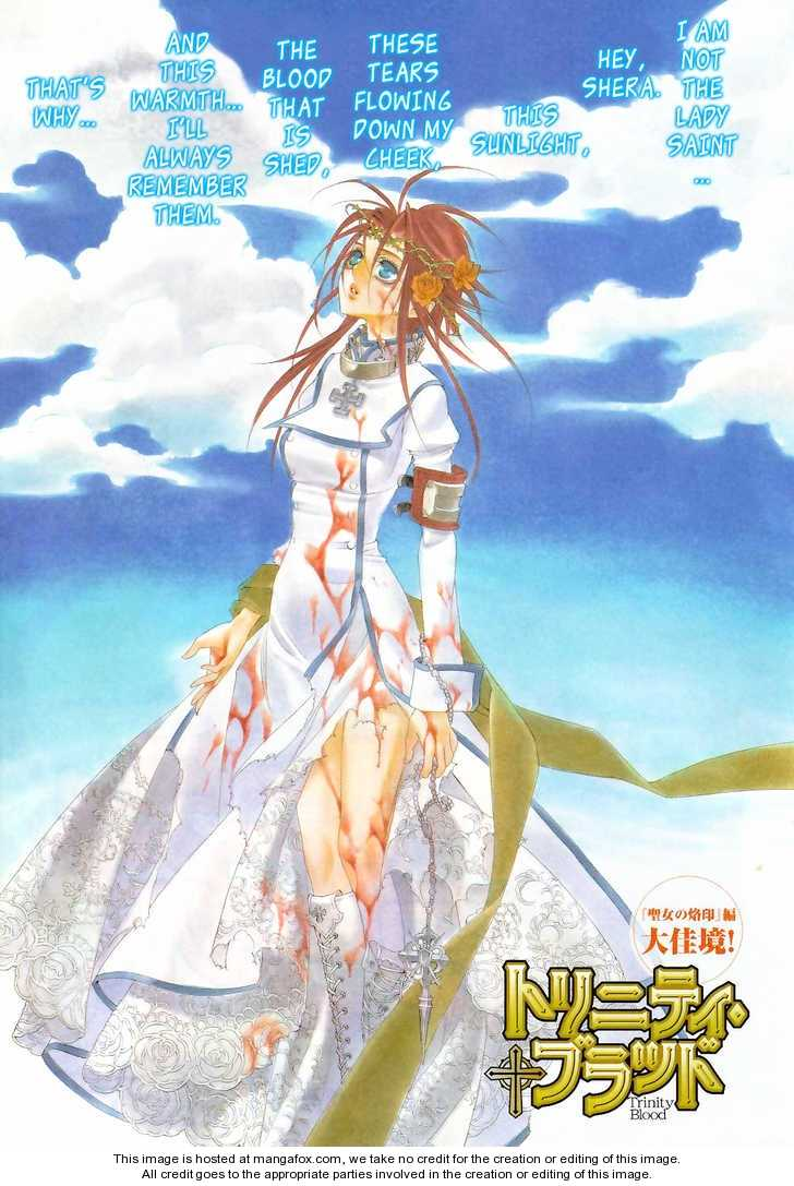 Trinity Blood 43 Page 2