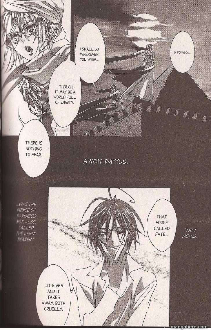 Trinity Blood 8.5 Page 2