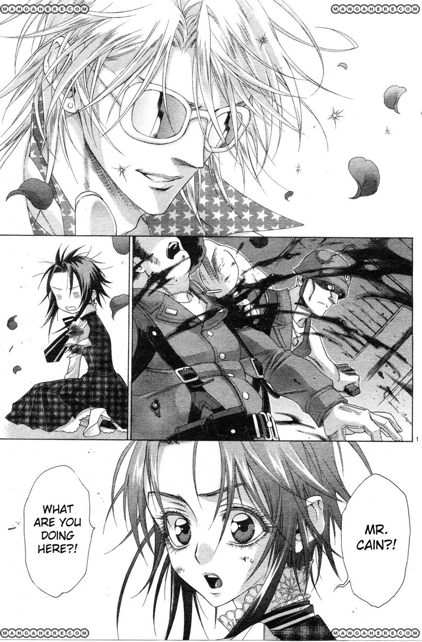 Trinity Blood 56 Page 1