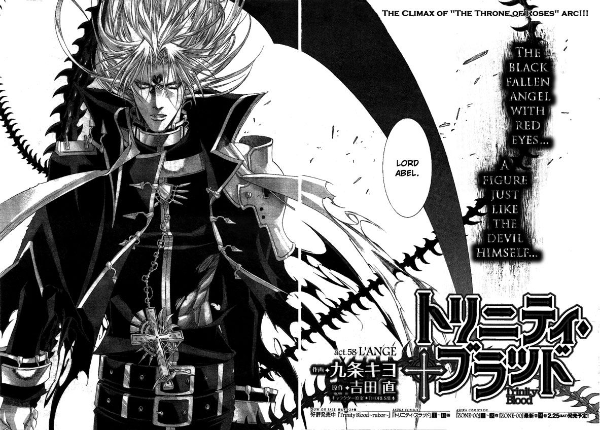 Trinity Blood 58 Page 2