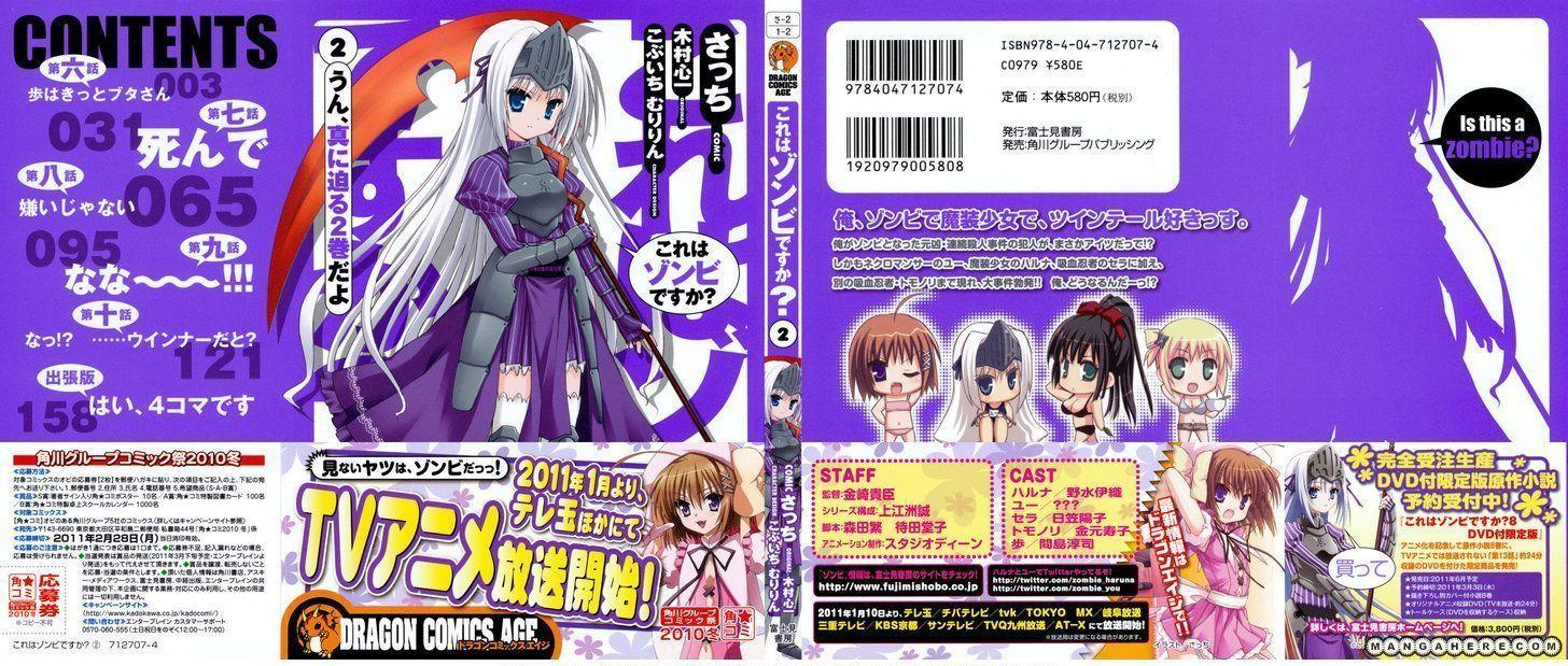 Kore Wa Zombie Desu Ka 6 Page 1
