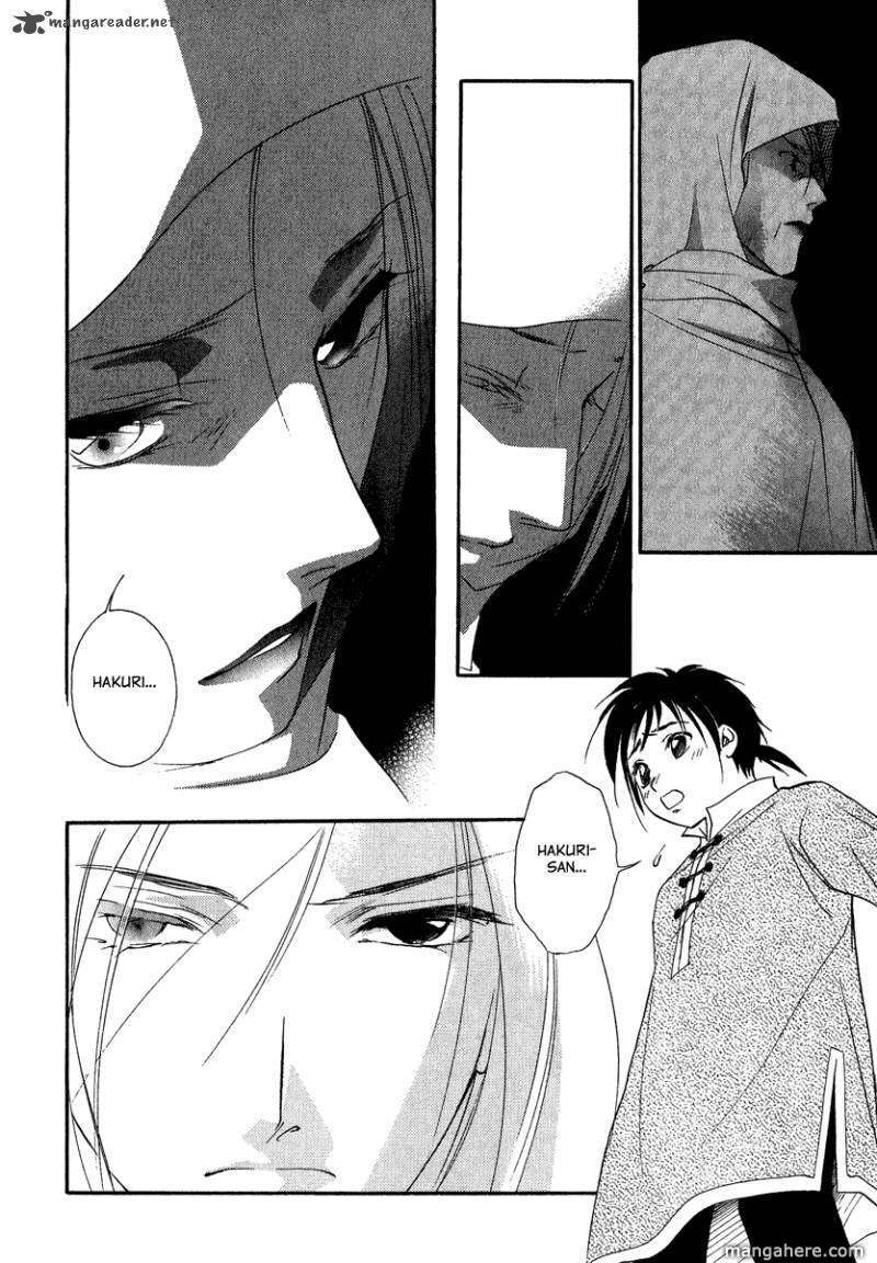 China Blue Jasmine 4 Page 2
