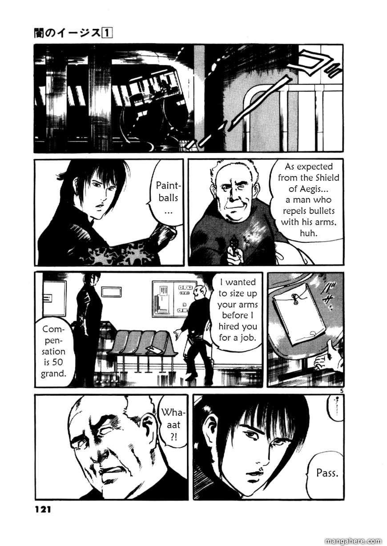 Yami No Aegis 5 Page 4