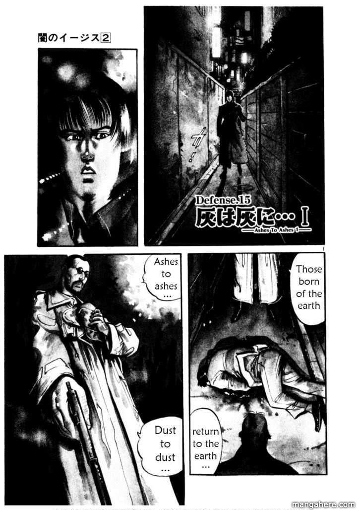 Yami No Aegis 15 Page 1